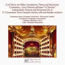 Diarmonia Classica by Mariano Lucci and Giuseppe Carannante